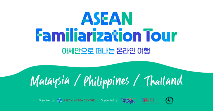 ASEAN Familiarization Tour 2020 Tourism Promotion Video